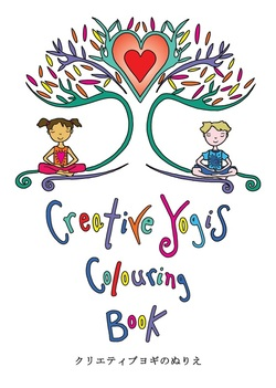 Creative Yogis Coloring Book Japanese version