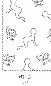 Creative Yogis Coloring Book Cat Pose